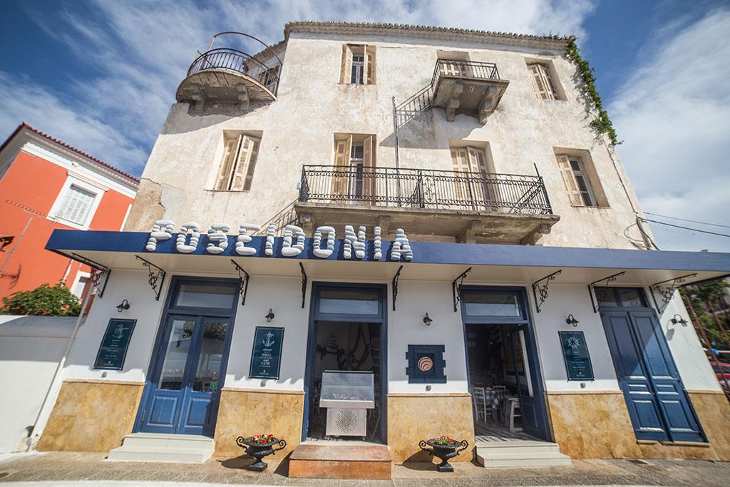 Pylos Poseidonia photo 22